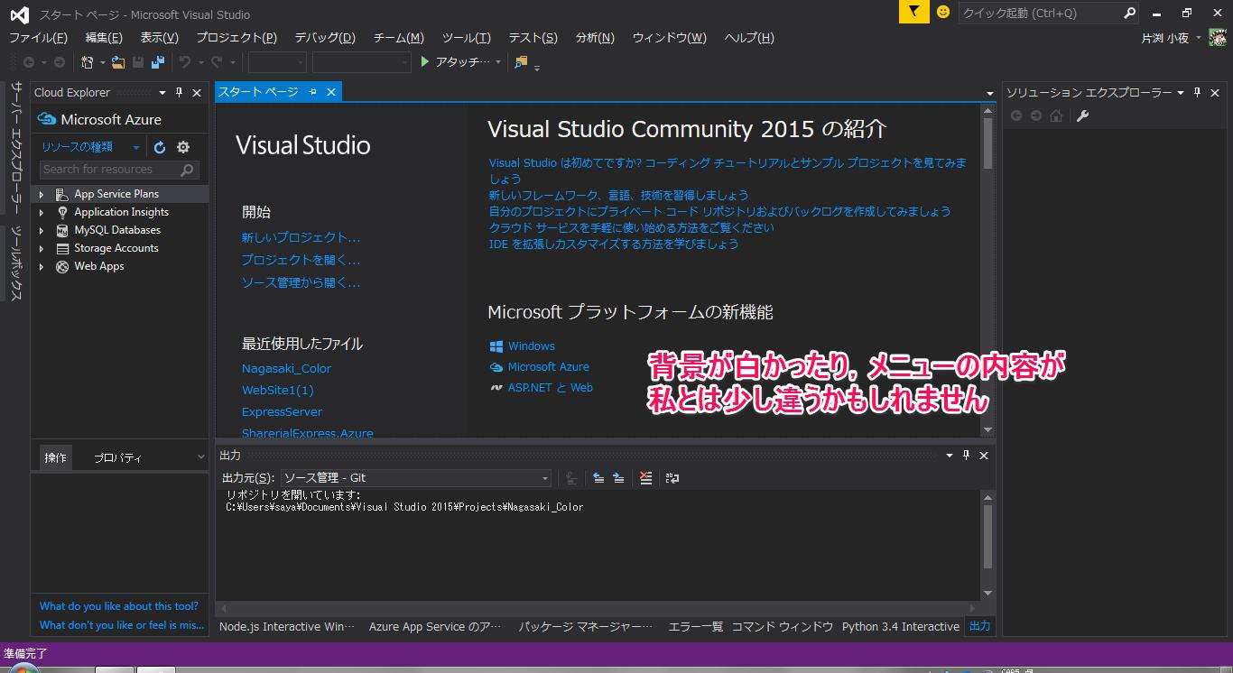 Opencv with visual studio